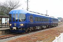 自動列車停止装置 京都丹後鉄道...